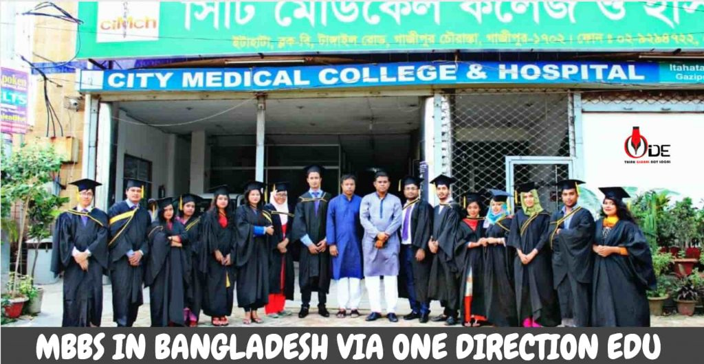 mbbs in bangladesh city medical college