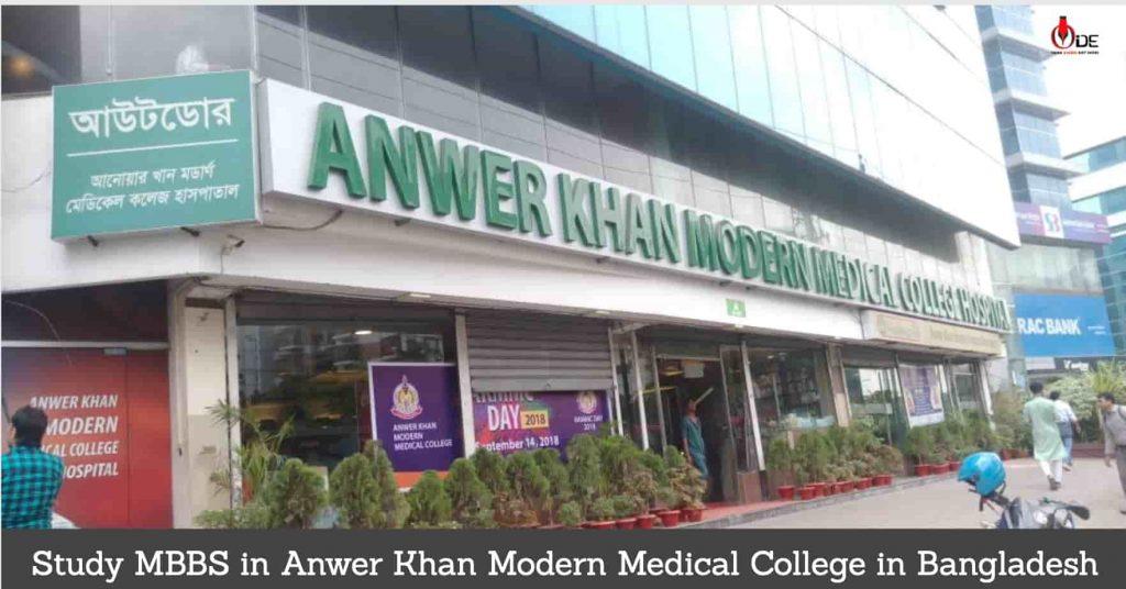 anwar khan modern medical college mbbs study course
