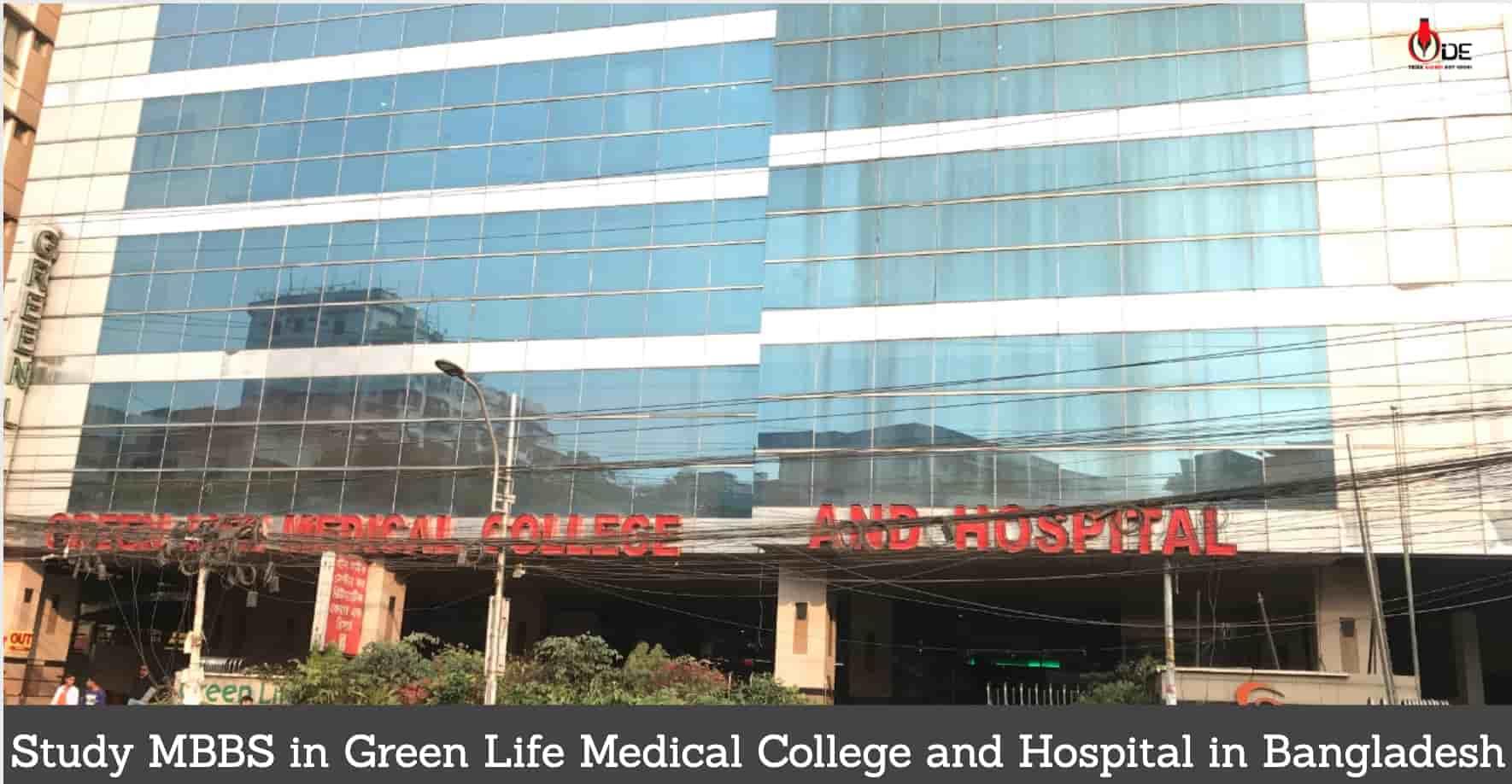green life medical college in bangladesh for MBBS bangladesh course