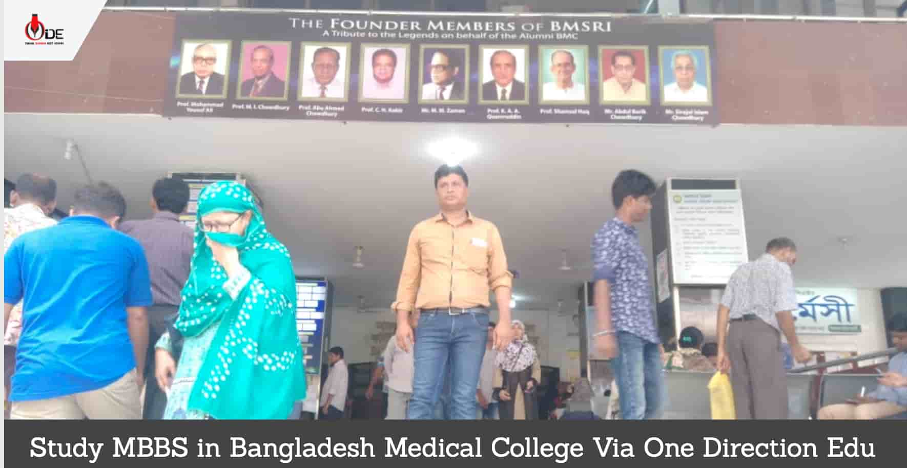 mbbs course in bangladesh for medical college