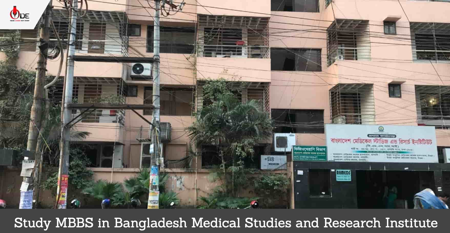 study mbbs in bangladesh for medical study and research institute